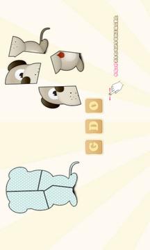 儿童拼拼乐游戏截图
