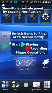 FRep按键录制截图