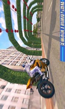 快递摩托车截图