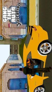 Gang The Auto: Inception截图