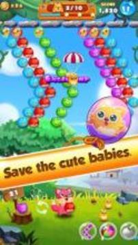 泡泡猫救援截图