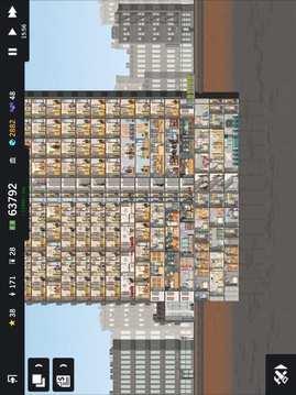摩天大楼打造记截图