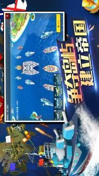 海岛战舰3D:领海冲突,最新军事策略SLG游戏截图