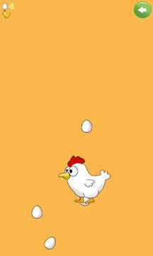 小鸡下蛋游戏截图