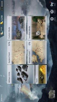二战前线 Mod截图