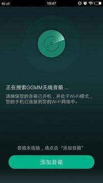 GGMM E系列截图