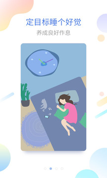 海豚睡眠截图