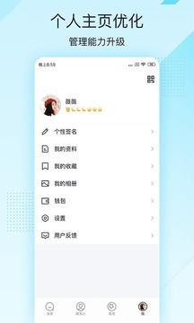 QQ輕聊版截圖