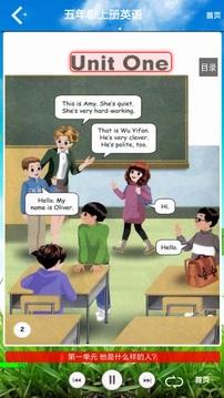 人教PEP英语五年级上截图