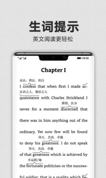 Kindle阅读截图