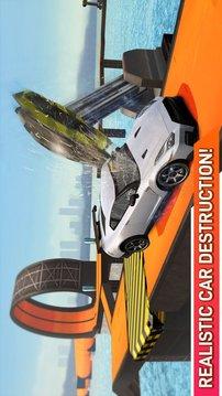 汽车特技比赛超级坡道截图