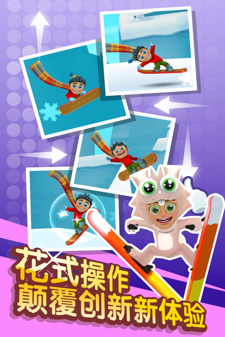 滑雪大冒险西游版_滑雪大冒险2下载2020安卓最新版_手机官方版免费安装下载_豌豆荚
