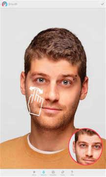Facetune脸部优化截图