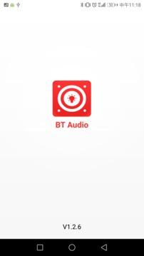 BTAudio截图