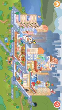小小城市截图