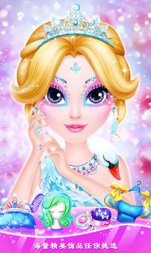 甜心公主美妆秀截图