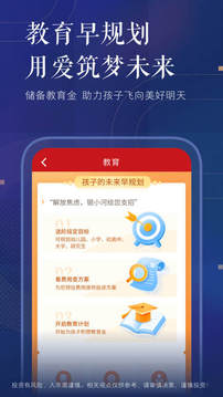 中国银河证券截图