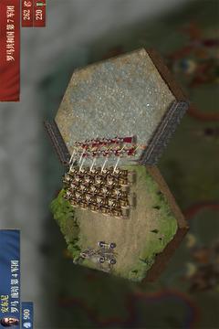 大征服者:罗马截图