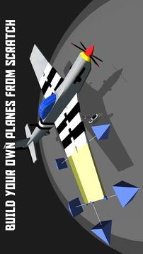 简单飞机截图