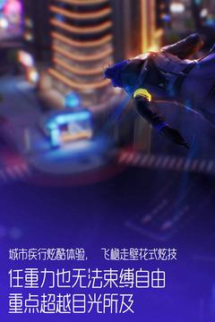 龙族幻想手游版截图