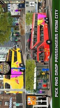 旅游教练公路驾驶截图