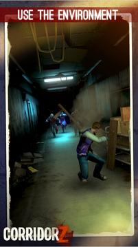 僵尸回廊截图
