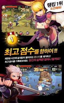 三剑之舞2:利刃 for Kakao截图
