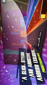 极速隧道3D截图
