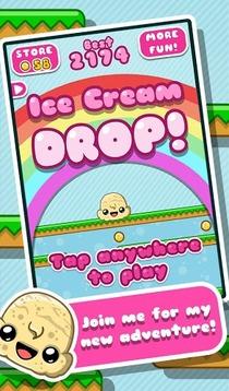 冰淇淋大逃亡截图