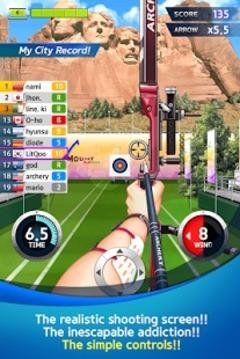 弓箭手世界杯2截图