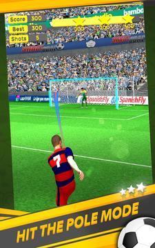 射击目标 - 世界杯足球赛截图