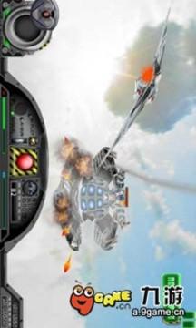 太平洋空战2截图