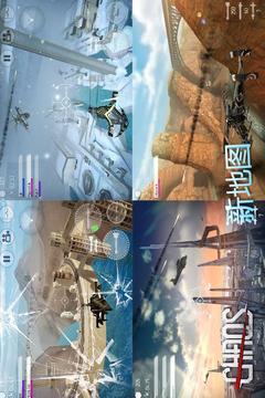 直升机锦标赛(中文版)截图