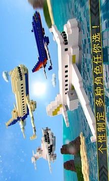 飞机模拟修理厂截图