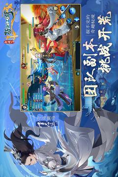 剑网3:指尖江湖截图
