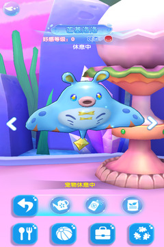 巴啦啦魔法海萤堡截图