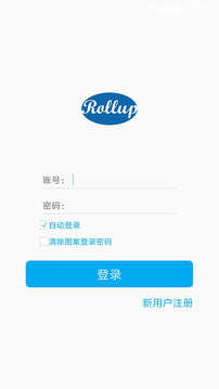 Rollup智能截图