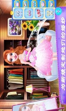 公主婚纱设计截图