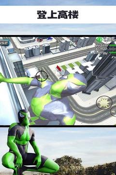 蜘蛛侠绳索英雄传截图