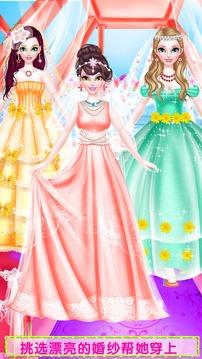 穿上婚纱做最美新娘截图
