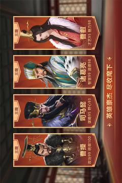 皇帝成长计划2截图