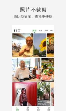 小棠菜相册截图