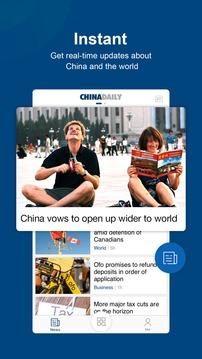 CHINA DAILY 中国日报截图