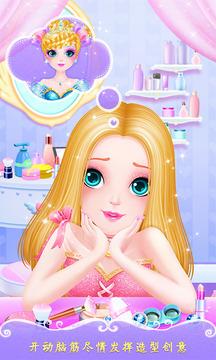 甜心公主美发屋截图