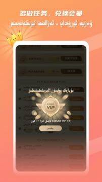 速度与激情3快_KIXMIX下载2020安卓最新版_手机app官方版免费安装下载_豌豆荚