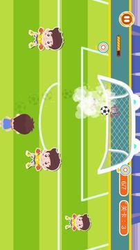 宝宝足球梦截图