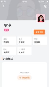 麻豆App截图