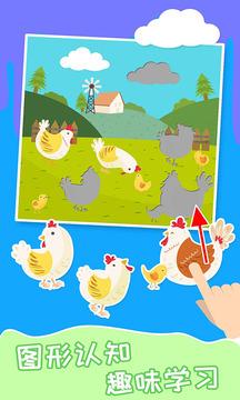 快乐小鸡截图
