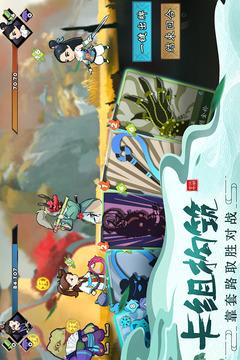 古今江湖截图