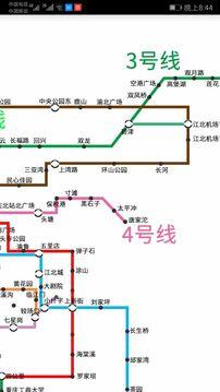重庆地铁查询截图
